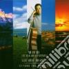Yo-Yo Ma - Silk Road 2 - Beyond The Horizon
