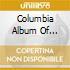 COLUMBIA ALBUM OF R:RODGERS