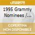 1995 Grammy Nominees