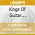 KINGS OF GUITAR ACOUSTIC
