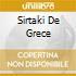 SIRTAKI DE GRECE