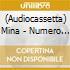 (LP VINILE) N.0