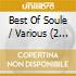 THE BEST OF SOUL(2CD)