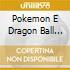 POKEMON E DRAGON BALL DANCE COMPILAT