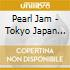 Pearl Jam - Tokyo Japan March 3Rd 2003