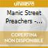 THE HOLY BIBLE/10th Annivers.Edition