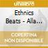 Ethnics Beats - Alla Fiera Dell'est (Cd Singolo)