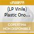 Plastic Ono Band - Live Peace In Toronto 1969