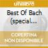 BEST OF BACH (SPECIAL PROJECT) VARI