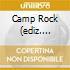 CAMP  ROCK  (EDIZ. SPECIALE VALIGETTA)