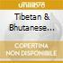 Tibetan & Bhutanese Instrumental & Folk