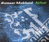 Sameer Makhoul - Athar