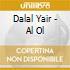 Dalal Yair - Al Ol