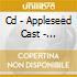 CD - APPLESEED CAST - PEREGRINE