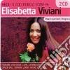 Elisabetta Viviani - Heidi/il Coccodrillo Come Fa