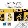 Deqing Wen - Qi (1994) Il Soffio