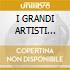 I GRANDI ARTISTI 60/70 VOL.1/2CDx1