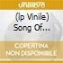 (LP VINILE) SONG OF INNOCENCE (180 G