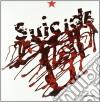 (LP VINILE) SUICIDE