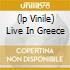 (LP VINILE) LIVE IN GREECE