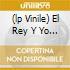 (LP VINILE) EL REY Y YO / KING AND I