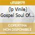 (LP VINILE) GOSPEL SOUL OF ARETHA FRANKLIN
