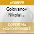 GOLOVANOV NIKOLAI VOL.3