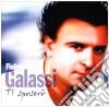 Pietro Galassi - Ti Sposero'