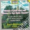 Ciaikovski - Musica Russa Per Pianoforte - 5 Romanze Per Voce E Pianoforte