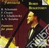 Robert Schumann - Fantasie Per Pianoforte - Fantasia In Do Maggiore Op.17