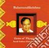 Balamuralikrishna - Gems Of Thyagaraja