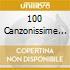 100 CANZONISSIME ITALIANE VOL.3