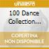 100 DANCE COLLECTION VOL.8