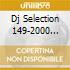 DJ SELECTION 149-2000 HITS VOL.8