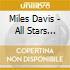ALL STARS RECORDINGS