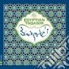 Egyptian Taqasim Volume 01