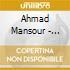 Ahmad Mansour - Oxiana