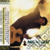 Paul Gilbert - Acoustic Samurai