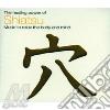 SHIATSU/Music to relax