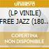 (LP VINILE) FREE JAZZ  (180 gr)